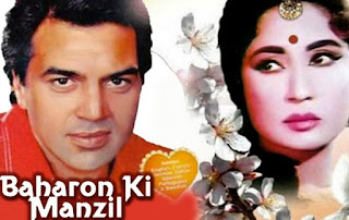 Baharon Ki Manzil 1968