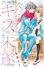 Tomodachi Ijou Kiss Misui