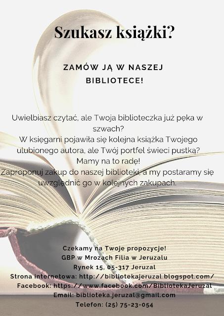 Plakat informujący o możliwości zgłoszenia w bibliotece zapotrzebowania na daną książkę