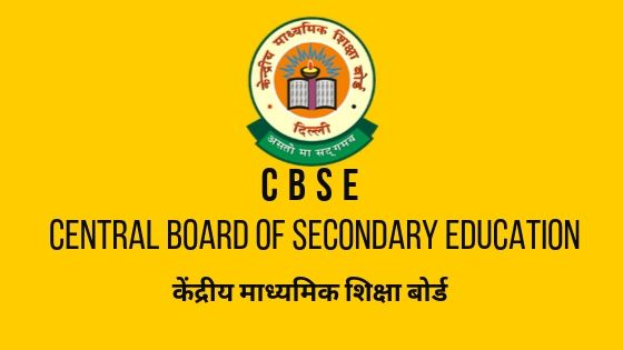 CBSE : Central Board of Secondary Education Latest News