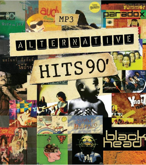 Download [Mp3]-[Hit Songs 90's] GMM Grammy – รวมฮิตเพลงวัยรุ่นยุค 90 @320kbps 4shared By Pleng-mun.com