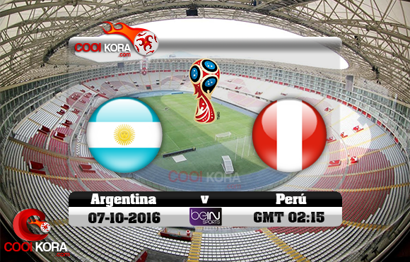 مشاهدة مباراة بيرو والأرجنتين اليوم 7-10-2016 تصفيات كأس العالم