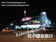 國際通24小時超市:晚間宵夜+沖繩購物記