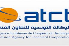 انتداب مدرسين للعمل بدولة الإمارات العربية المتحدة