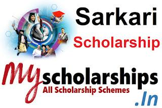 Sarkari Scholarship
