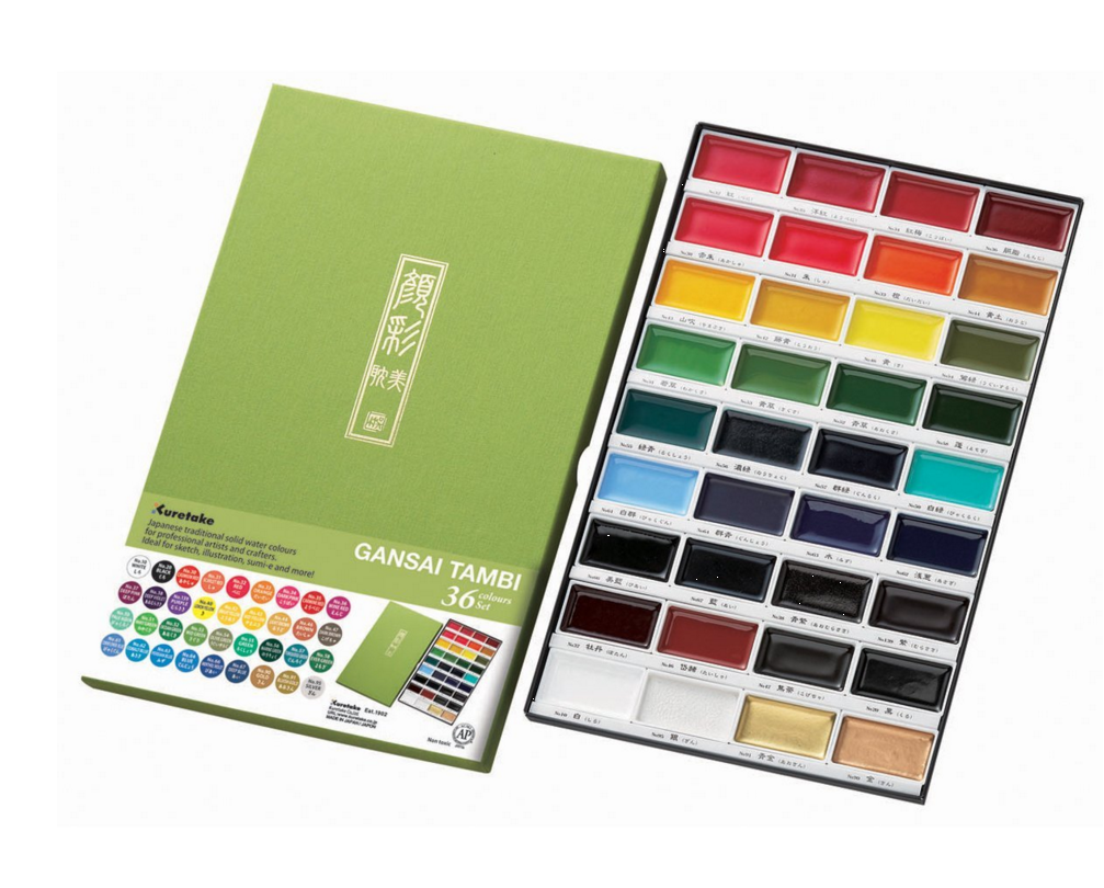 gensai tambi watercolor set - more like gouache