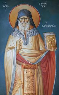Αποτέλεσμα εικόνας για Όσιος Πορφύριος ο Καυσοκαλυβίτης ο Διορατικός και Θαυματουργός, εορτάζει στις 2 Δεκεμβρίου