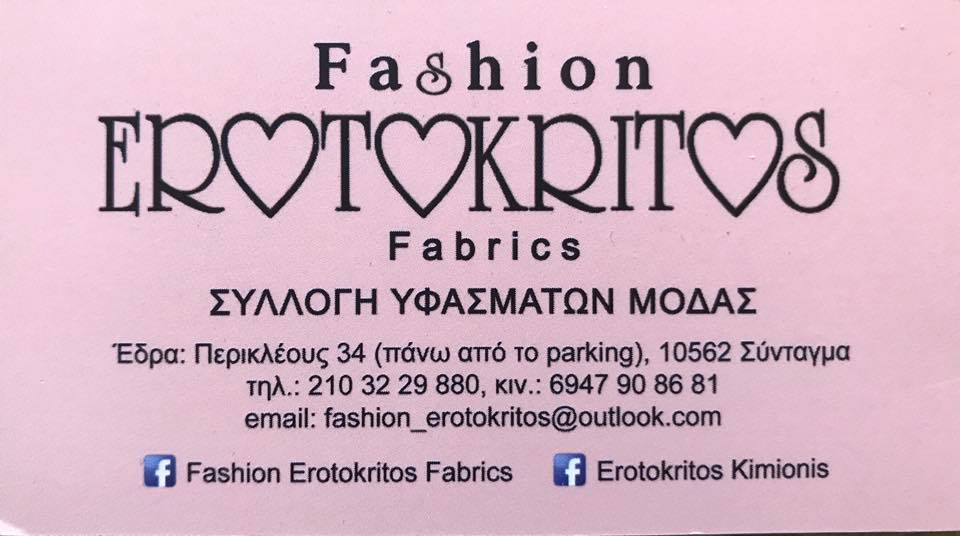 Fashion Erotokritos