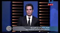 برنامج الطبعة الاولى حلقة 14-05-2017 مع أحمد المسلماني