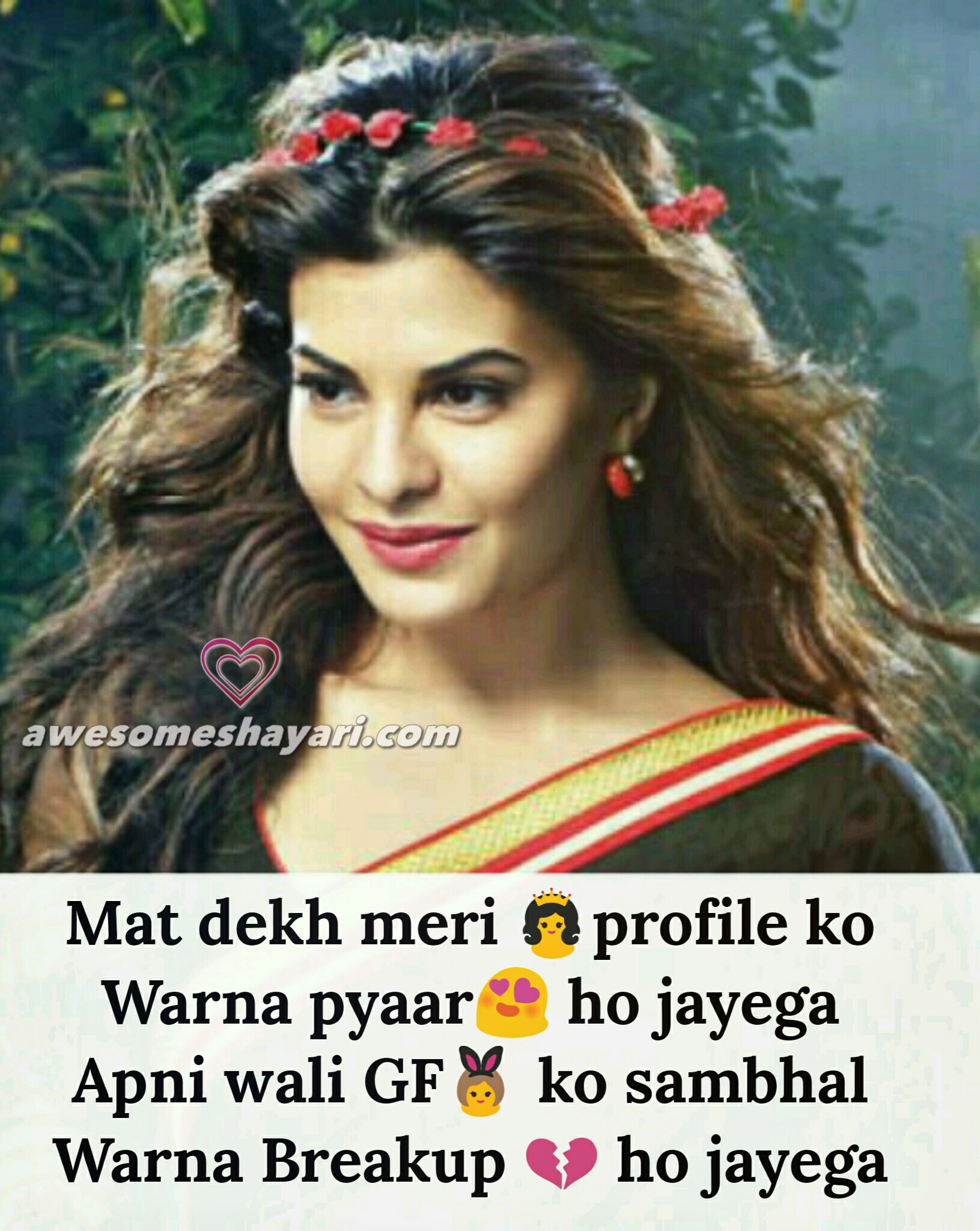 Funny shayari dp girls