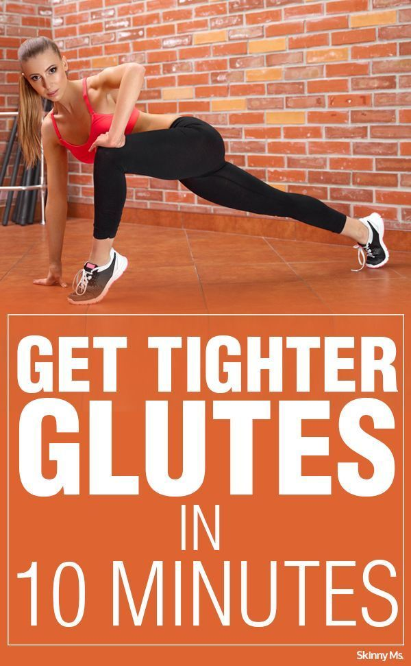 How To Get Tighter Glutes In 10 Minutes