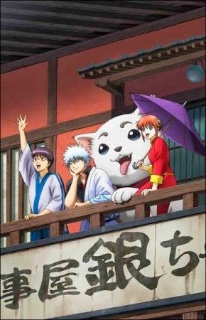 Gintama (2012) Episode 253 - 265 [END] Sub Indo