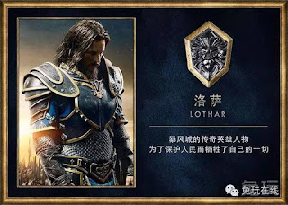 20 Incredible Warcraft Movie Cards