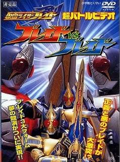 Kamen Rider Blade: Blade vs. Blade Subtitle Indonesia