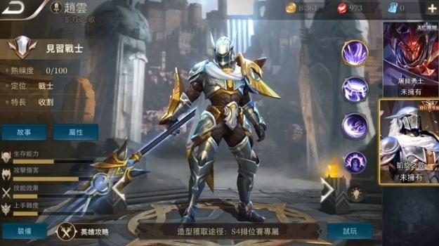 aov server taiwan terbaru