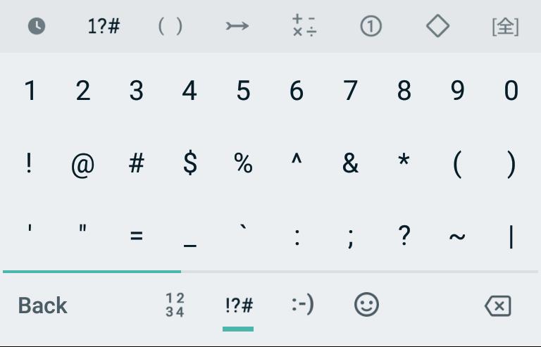 Google Developers Japan: Android 版 Google 日本語入力をアップデートしました