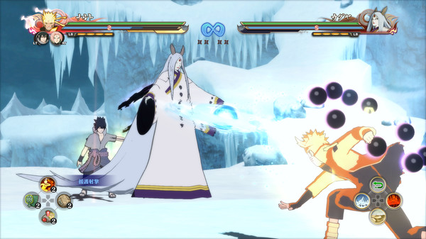 Naruto Shippuden Ultimate Ninja Storm 4 Pc Games Full Version