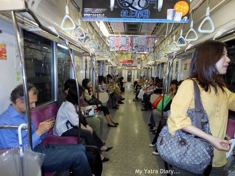 The inside of the Tokyo Subway train, Japan