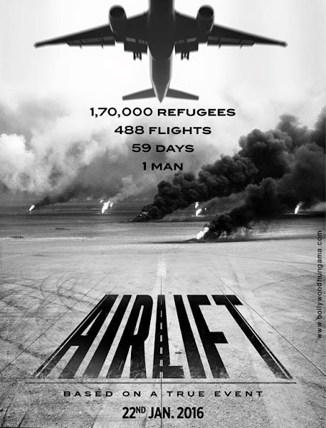 Airlift (2016) Movie Poster No. 1