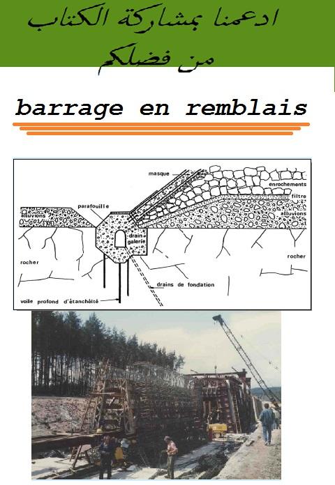Barrage En Remblais Pdf Livre Batiment Archi