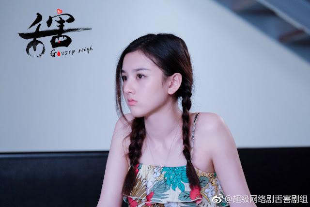 Gossip High iQiYi web drama