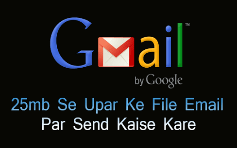 send-file-with-gmail-upto-25mb