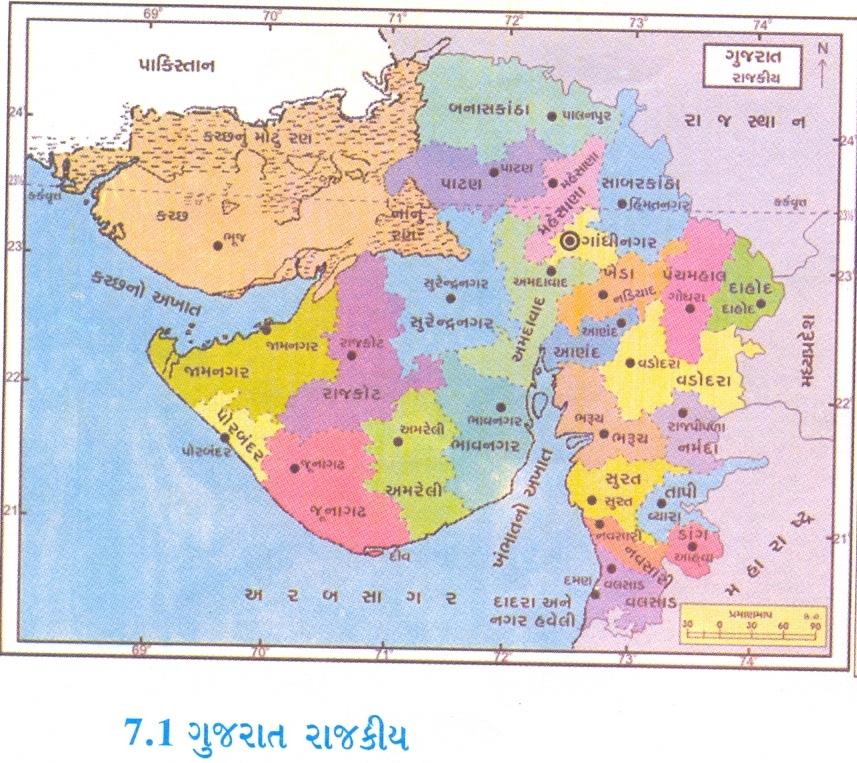 SS STD 6 SEM 1 GUJRAT RAJKIY MAP ~ Social Science Materail