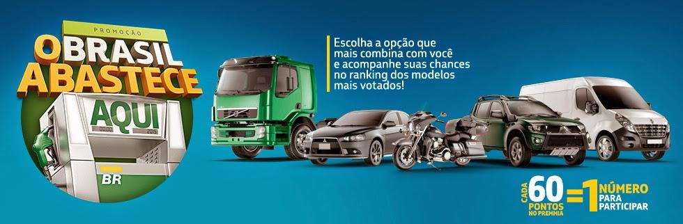 Promoção Petrobras - O Brasil Abastece Aqui