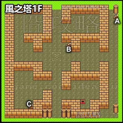 勇者鬥惡龍2地圖 風之塔1F