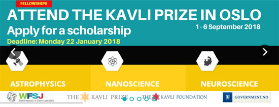 Apply For a Scholarship to Attend The Kavli Prize in Oslo 1-6 September 2018