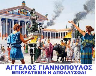 ΑΡΜΟΔΙΟΣ ΚΑΙ ΑΡΙΣΤΟΓΕΙΤΟΝΑΣ