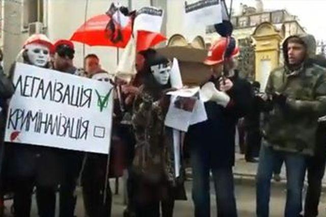 В Киеве прошёл марш честных проституток