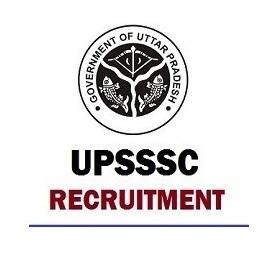 UPSSSC Yuva Vikas Dal Adhikari Result 2019