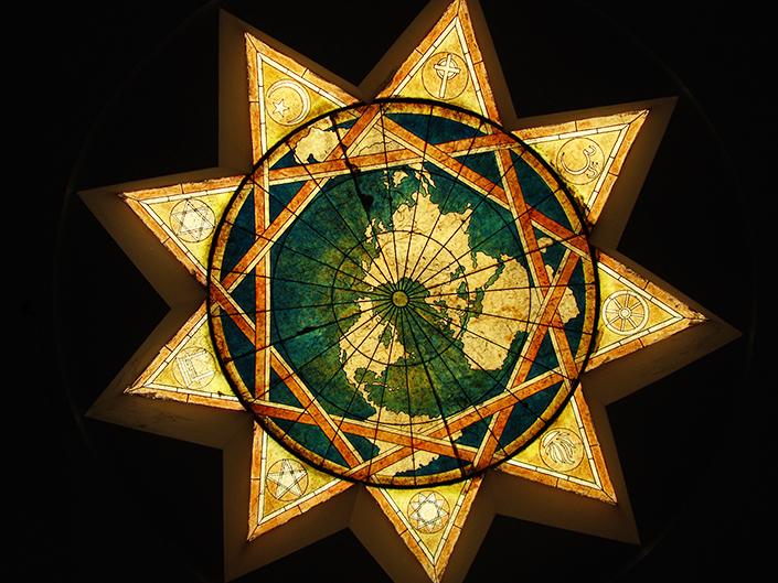 bahailik, bahailik nedir, bahai dini, islam mezhepleri, farklı dinler, dini yazılar, dünya dinleri, Kitab-ı Akdes, bahai dini nasıl, islam ve bahailik, din ve mitoloji, bahailik inancı
