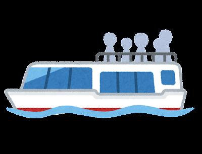水上バスのイラスト(屋上あり)