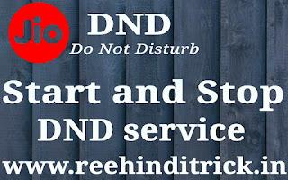 Jio sim me DND service start, stop or customize kaise kare 1