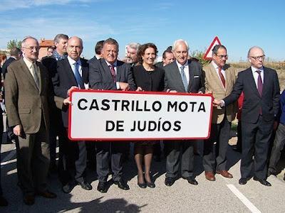 El equipo de investigación arqueológica de La Mota ha presentado, los resultados de las investigaciones realizadas hasta el momento en este interesante yacimiento durante las VI Jornadas de Arqueología del Valle del Duero que se han celebrado en Oporto (Portugal).