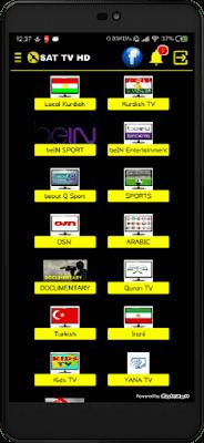 تطبيق Sat tv HD