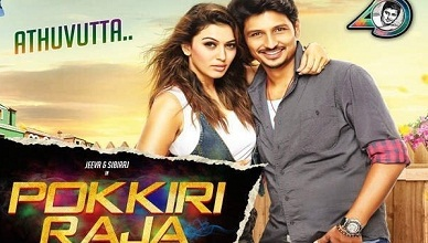 Pokkiri Raja Movie Online