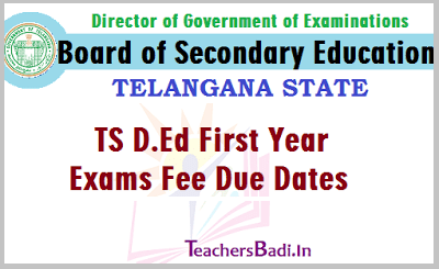 TS D.Ed First Year Exams, Exam Fee Due Dates, TS D.Ed 2017 Batch