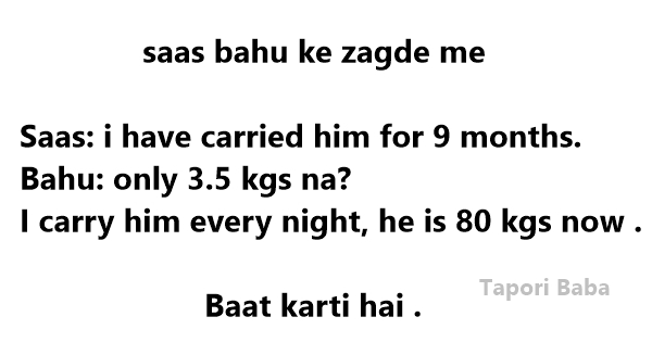 saas bahu funny dialogues