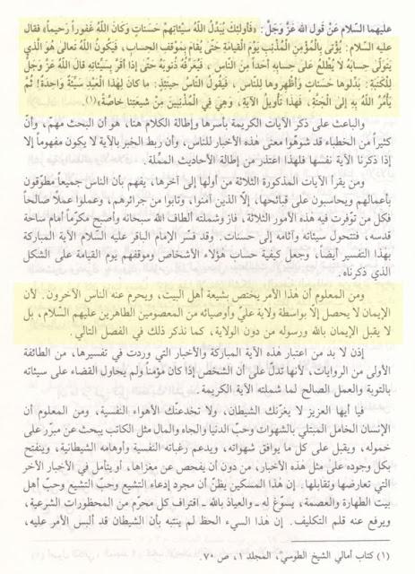 Ayatullata Khomaini Menvonis Semua Muslim Kafir