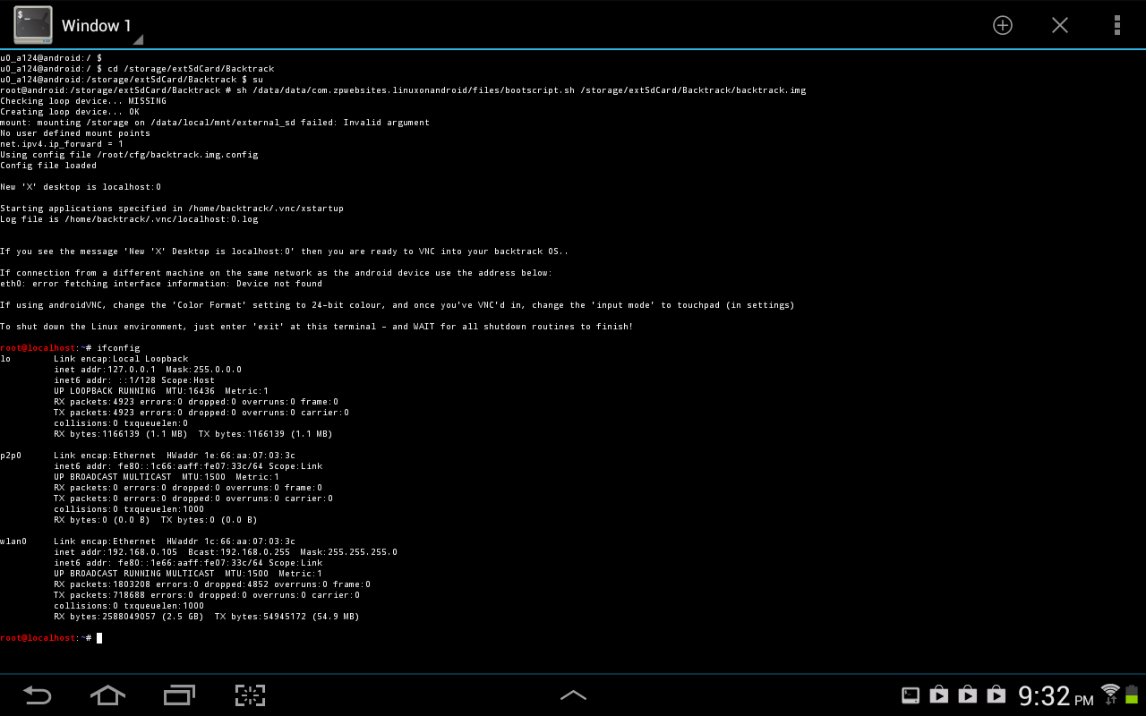 MIUI Resources Team] Backtrack on an Android device - App