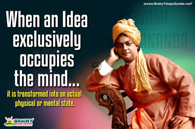 english messages, online swami vivekananda quotes messages, best swami vivekananda quotes hd wallpapers