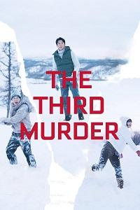 Watch The Third Murder Online Free in HD