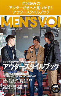 Free Japanese Fashion Magazine For Men