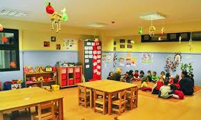 Άρτα: Κλειστοί Οι Παιδικοί Σταθμοί Του Δήμου Αρταίων Την Τρίτη 20 Φεβρουαρίου