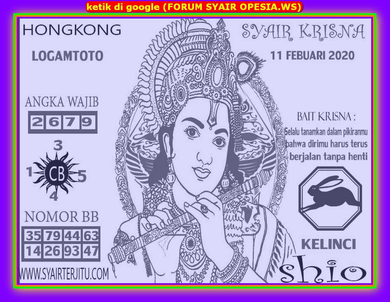 Kode syair Hongkong Selasa 11 Februari 2020 114