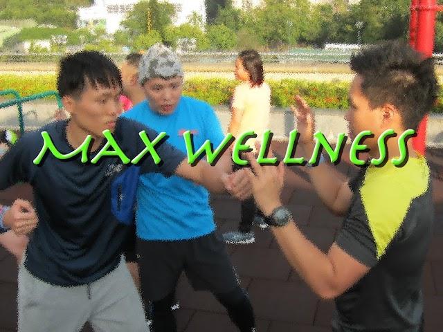 【特約優惠】健康生活 塑造美好身段 Max Wellness運動訓練班