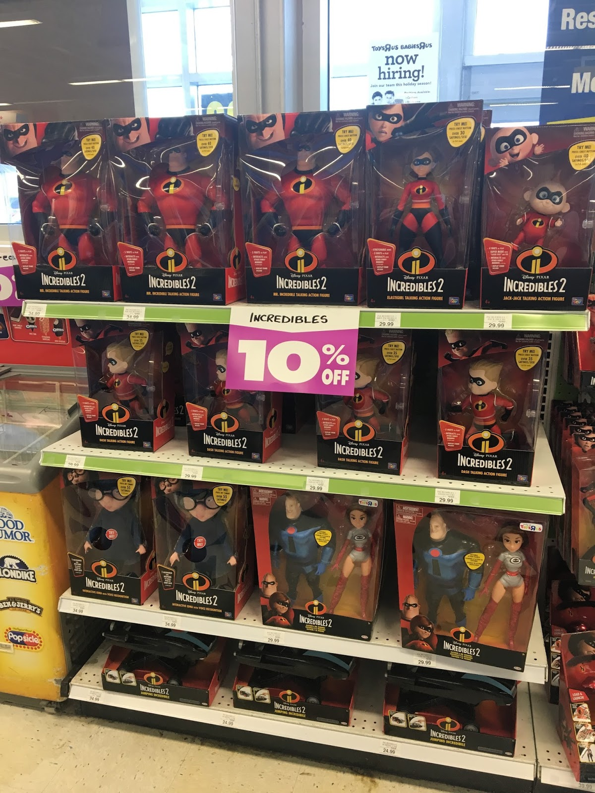 toys r us pixar incredibles 2 toys release